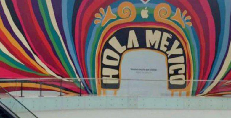 Apple Store mexicano abrirá a una semana de la llegada del iPhone 7