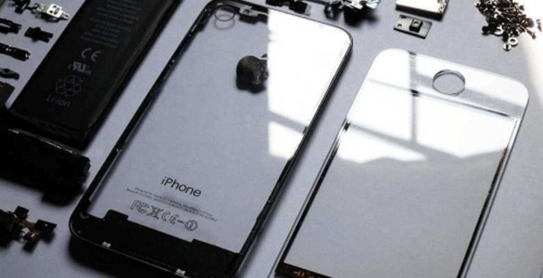 iPhone 7: el más caro de todos