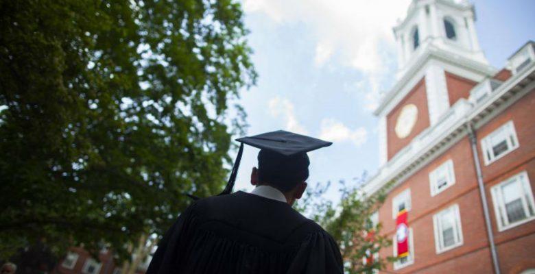 ¿Quieres estudiar en Harvard, pero no tienes el dinero suficiente?
