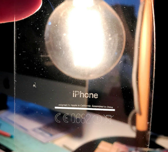iPhoneplastic