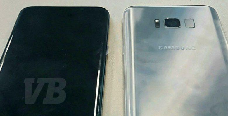 Si esta imagen es real: el Samsung Galaxy S8 es una copia descarada del iPhone 7