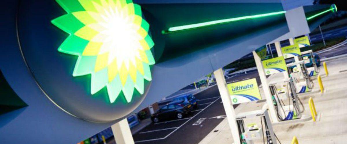 Una empresa británica también ofrecerá gasolina en México
