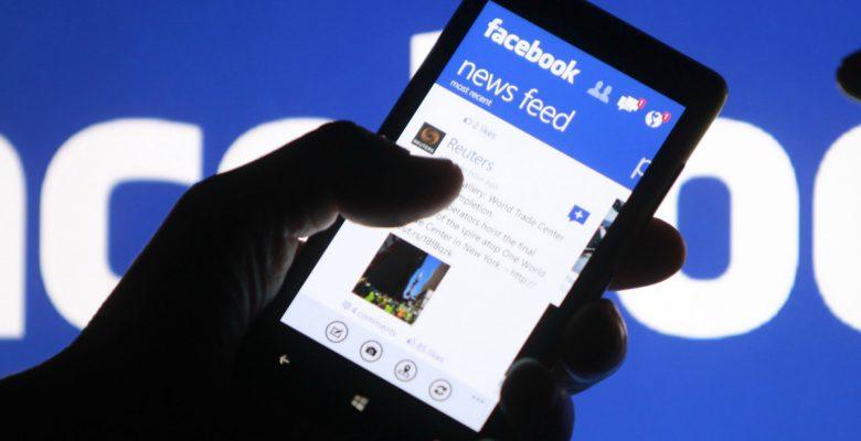¿Ya sabes para qué creó Facebook un extraño botón en forma de cohete?