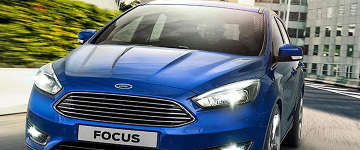 Ford cancela (de nuevo) sus planes en México