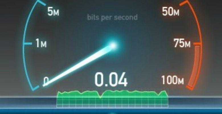 Hicieron otra evaluación de velocidad de internet y este es el país con peor conexión