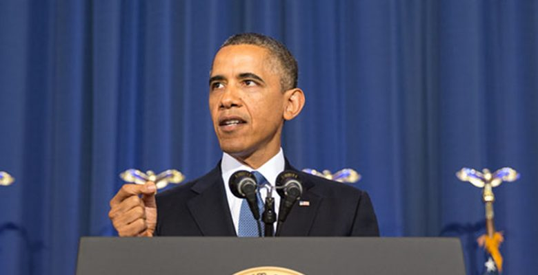 White House (Pete Souza)