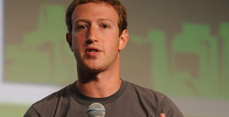 Apple, Uber y Facebook también donarán a afectados por sismo