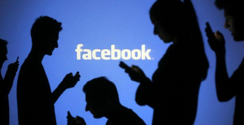 Las cinco herramientas de Facebook que tienes a la vista y no utilizas
