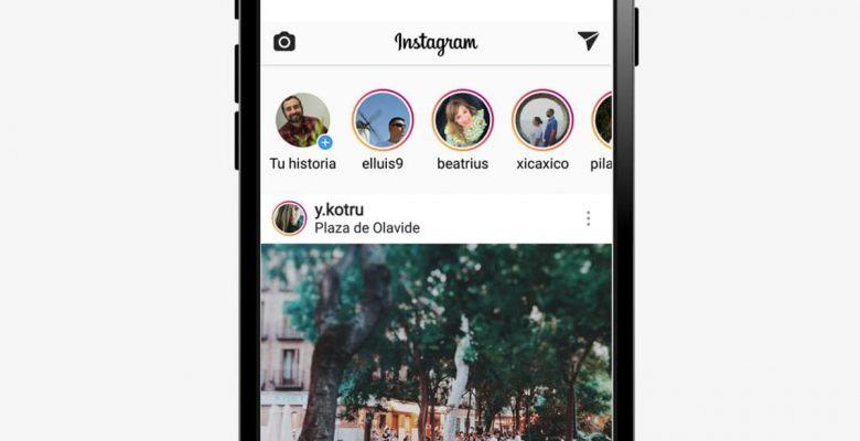¿Cómo ver los Stories de otros en Instagram sin que se den cuenta?