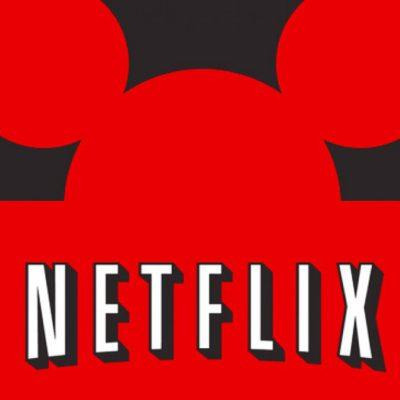 Así será la plataforma que podría derrotar a Netflix