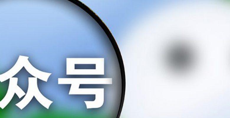 Esta red social china vale más que Facebook
