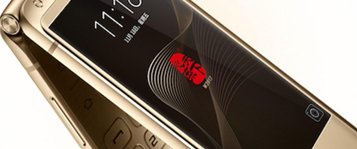 Samsung lanzó un teléfono de 'tapita' que es más caro que el Galaxy y el Note