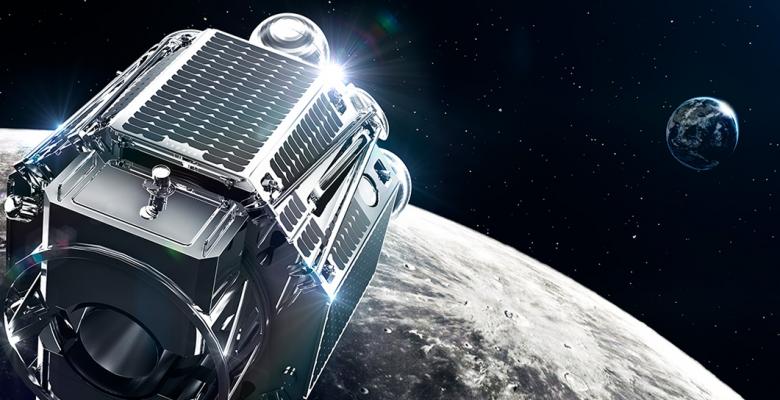 La Luna, el nuevo sitio donde las empresas podrían anunciarse