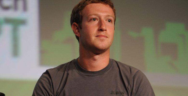 Facebook al fin reconoció lo que muchos sospechaban desde hace años