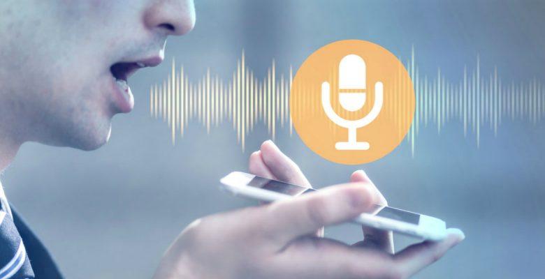 Inteligencia artificial que analiza la voz para atrapar a criminales, la nueva técnica de la policía