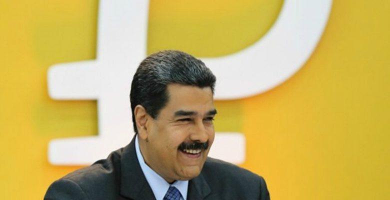 5 cosas que debes saber de la criptomoneda de Venezuela que está causando revuelo