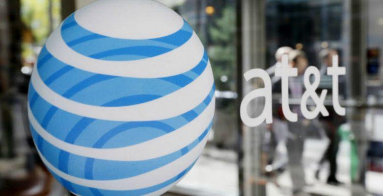 #AgárrateSlim AT&T lanza su servicio de internet en casa