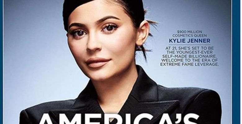 Kylie Jenner millonaria