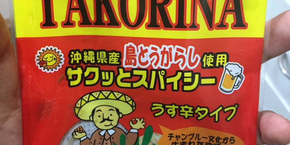 ¿Por qué en Japón llaman 'cacahuates mexicanos' a los 'cacahuates japoneses'?
