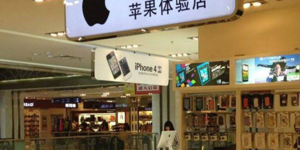 China no se deja de Trump e inicia boicot contra Apple