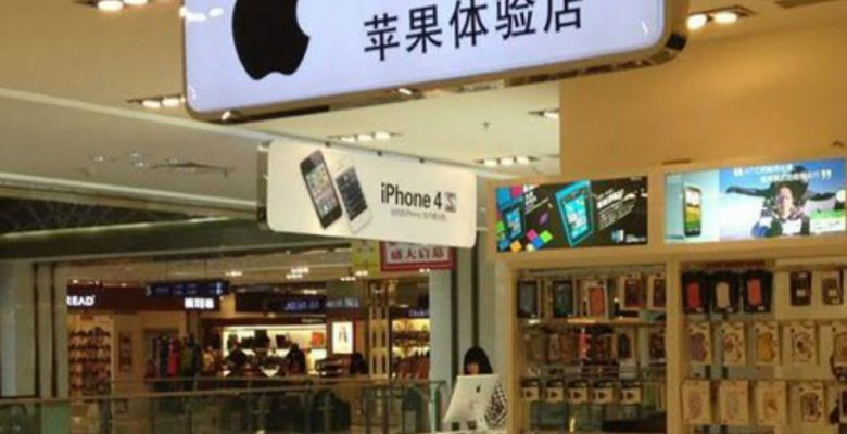 China no se deja de Trump e inicia boicot contra Apple