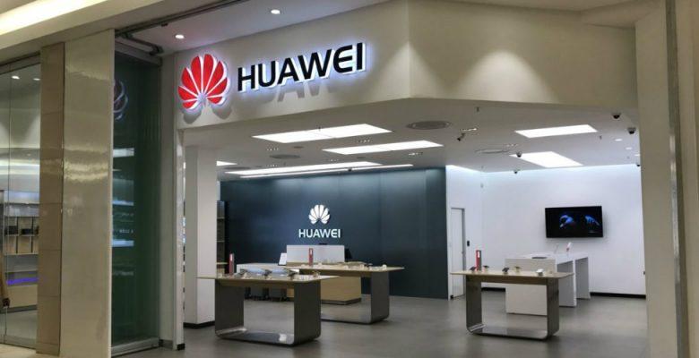 Huawei ya registró su sistema operativo en México y esto es lo que se sabe