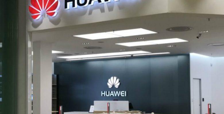 Esto debes hacer para cobrar el reembolso de tu Huawei tras el triunfo de México