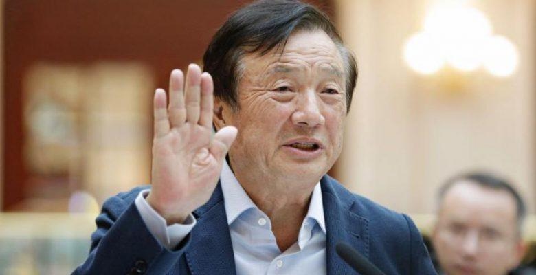 Fundador de Huawei revela cómo planea vencer a Estados Unidos