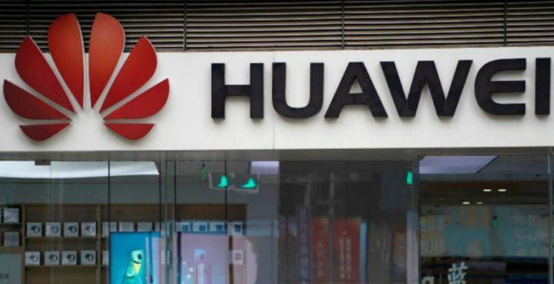 Huawei lanza una nueva herramienta que competirá con Google