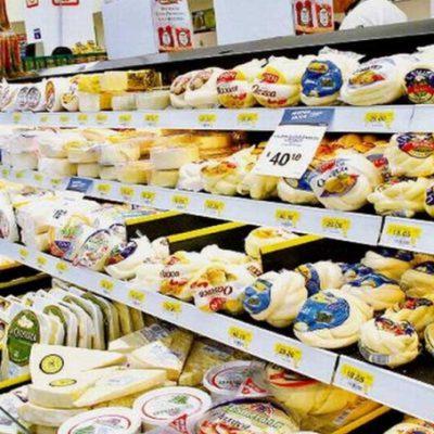 México prohíbe la venta de quesos Lala, Fud y Philadelphia