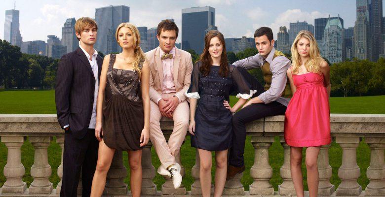Gossip Girl, Friends y El príncipe del rap saldrán del catálogo de Netflix