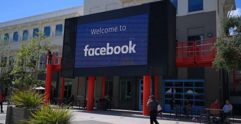 Empleados de FB se quedan afuera de la empresa por fallas en sus credenciales